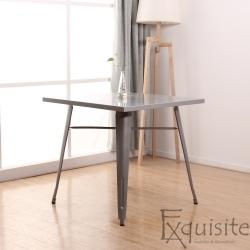 Masa pentru terasa din metal, design factory